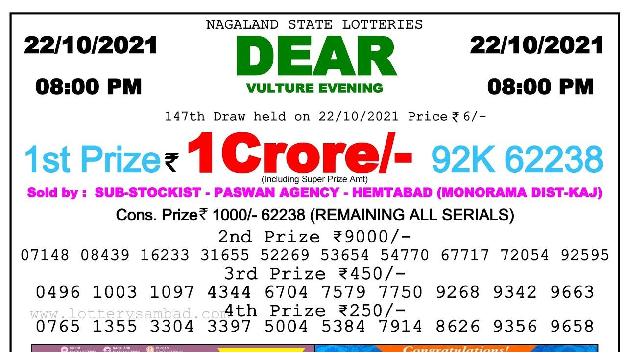 Lottery Sambad Night 8pm 22.10.21 Nagaland State Lottery Result #lotterySambad