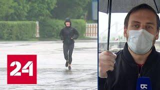 Фото Погода спорту не помеха: как Москва подготовилась к прогулкам - Россия 24