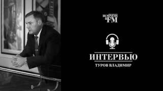 Владимир Туров про обналичку и «теневой» бизнес