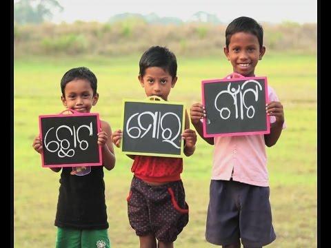 Chhota Mora Gaon Ti - Kharipadia - Etv News Odia