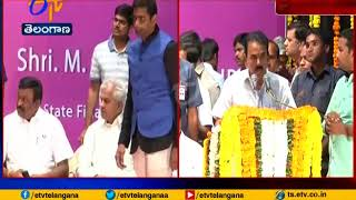Inagural Interaction Conference of State Finace Commission First Chirman |  Ravindrabharati