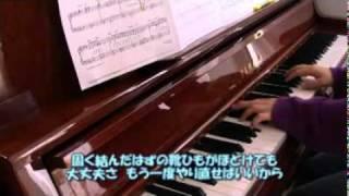 嵐・Arashi 『ever』<Piano・歌詞つき>