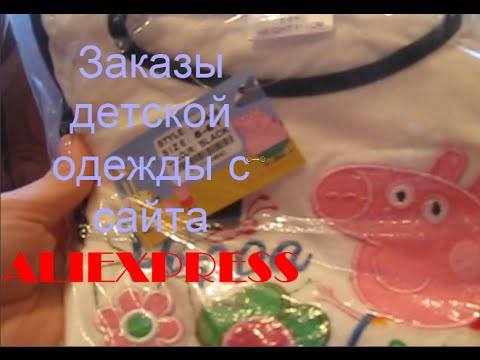 Москитная сетка на магнитах с Aliexpress .Обзор посылок 2017из YouTube · Длительность: 6 мин40 с  · Просмотров: 707 · отправлено: 17.02.2017 · кем отправлено: Inna Mastyaeva