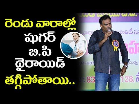 Veeramachaneni Ramakrishna Diet Program | Fat will be Cured by Fat Food | Telugu Tv Online