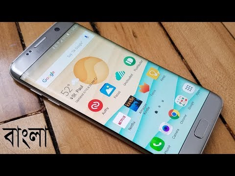 93cc8a05800 Samsung Galaxy S7 Edge Hands On PUBG Gaming Review Bangla