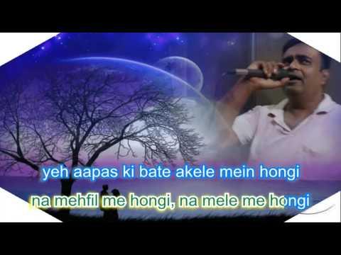 Teri bewafai ka sikva karoon to karaoke by Rajesh Gupta