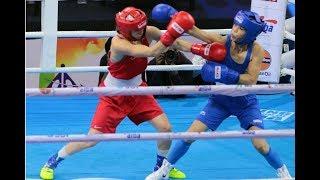 AIBA Women's World Boxing Championships 2018