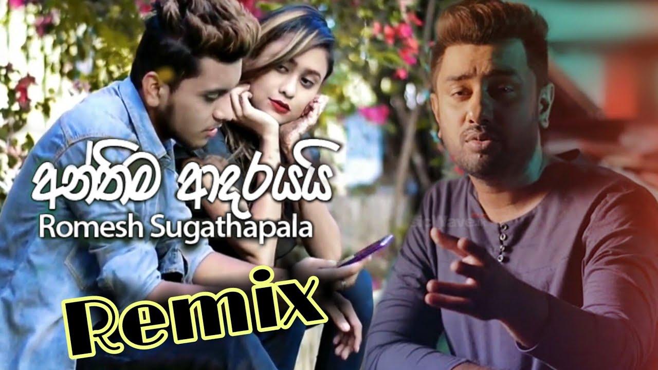 Download Anthima Adarayai Download Mp3 MP3, 3GP, MP4