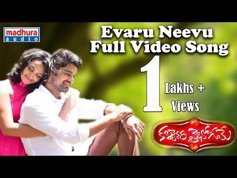 Evaru Neevu Full Video Song | Kalyana Vaibhogame Telugu Movie | Naga Shaurya | Malavika Nair