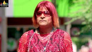 Chirutha Movie Ali Intro As Nachimi Scene  Ram Charan, Neha Sharma  Sri Balaji Video