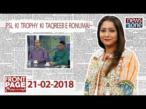 Front Page - 21-Feb-2018 - News One