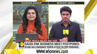 Saudi Wali Ahad Today news