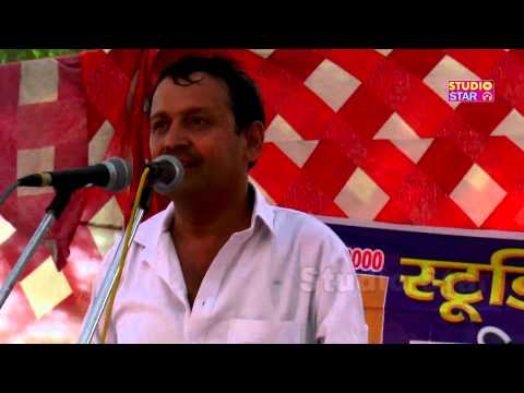 Haryanvi Hit Ragni | इसा आदमी कोण जगत मै | Ramesh Kalawadiya Ragni | Sadulahjab