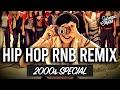 2000s Hip Hop RnB Video Mix | #1 | Best Of R&B Hip Hop Party Mashup Mix
