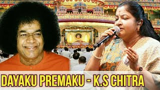 The Lord Arrives || Dayaku Premaku - K.S CHITRA