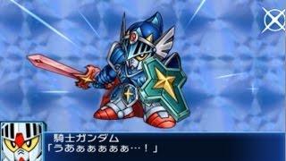 ナイトソード投げ 電磁スピア ナイトソード 連続攻撃 フルアーマー騎士ガンダム.