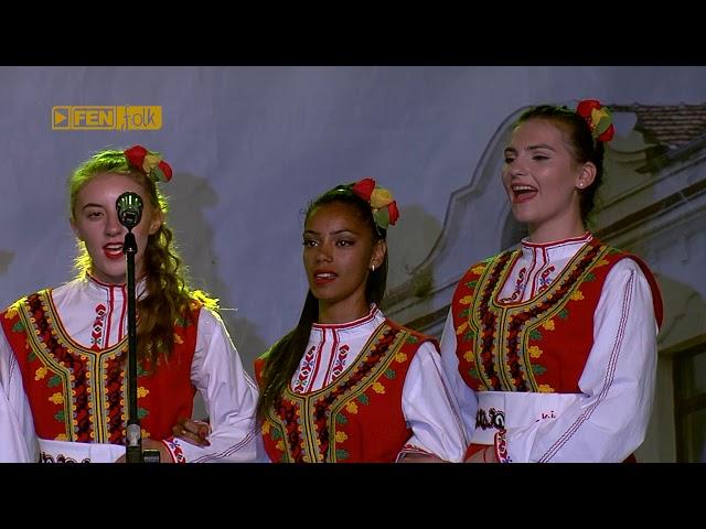 ЖЕНСКА ФОЛКЛОРНА ГРУПА - Ела, Янче / JENSKA FOLKLORNA GRUPA - Ela, Yanche