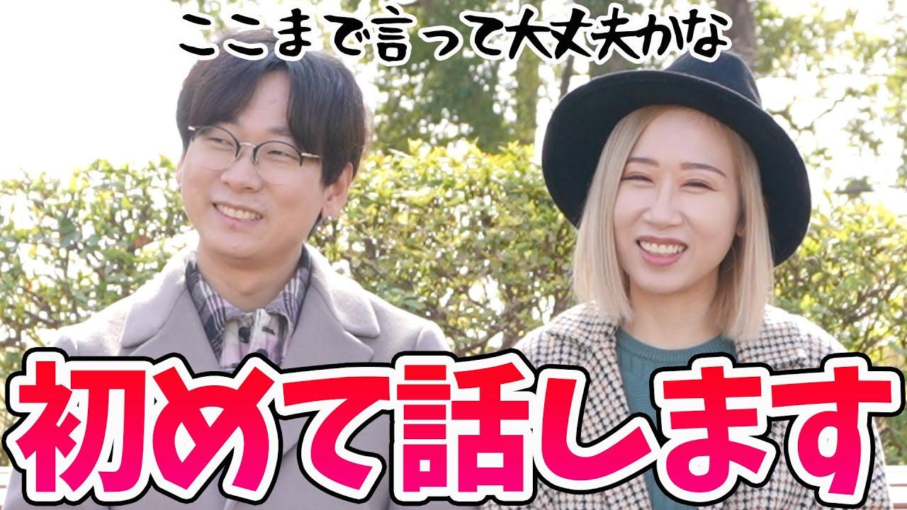 韓国人女性が日本に来る本当の理由