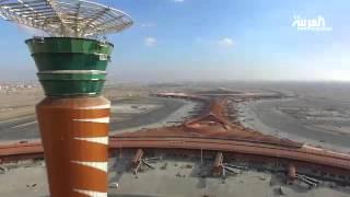 مطار #الملك عبد العزيز الدولي بوابة الحرمين من وإلى انحاء العالم