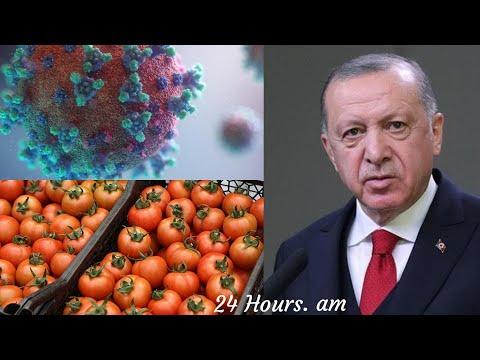 ՀՐԱՏԱՊ. Թուրքիայից Ռուսաստան ներկրված լոլիկում հայտնաբերվել է թnւնավոր վիրուս