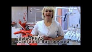 Использование анестезии при лечении беременных. Блог стоматолога.(Выборная Светлана Викторовна - директор харьковской стоматологической клиники-студии
