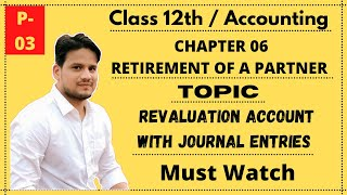 Acc Ch 6 Retirement of a Partner (Part 3) Revaluation Account and Journal Entries