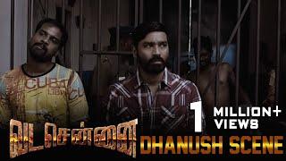 VADACHENNAI Dhanush Intro Scene | Dhanush | Ameer | Andrea Jeremiah | Vetri Maaran