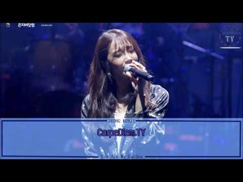 [THAISUB] JEONG EUNJI(정은지) - You Are My Garden(그대란 정원) [Strong Woman Do Bong Soon OST.]
