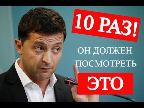 Марк Солонин о России: не верь, не бойся, не проси!