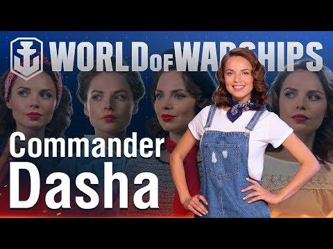 Developer Diaries: Commander Dasha    World of Warships