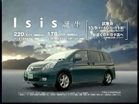 CM_トヨタ Isis 小雪