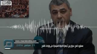 مصر العربية | مستورد قمح: صراع بين أجهزة الدولة للسيطرة على واردات القمح