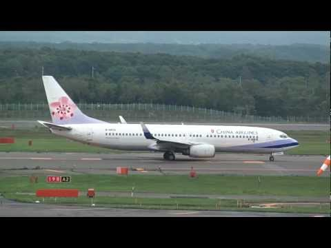 China Airlines Boeing 737-800 Takeoff - New Chitose Airport【CTS/RJCC】 -