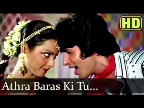 Athra Baras Ki Tu, Amitabh & Rekha, Superhit Song, Suhaag