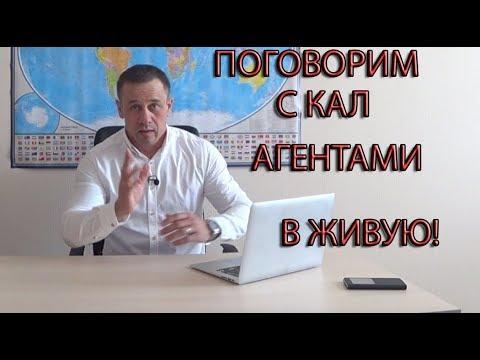 РАЗГОВОР В ЖИВУЮ 3 | Как не платить кредит | Кузнецов | Аллиам