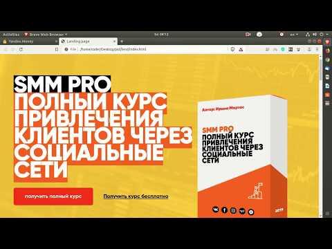 2-qism lending sahifa yaratish mobil versiyasi