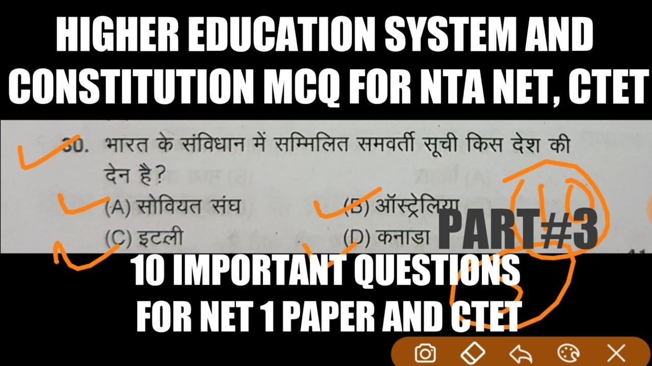 Higher education MCQ for NTA NET 1 PAPER #NTAUGCNETmcq #CTETmcq