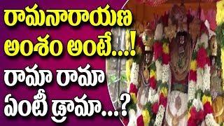 Latest Telugu News