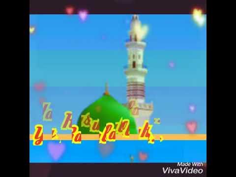 Suna Hai Aap Har Aashiq K Ghar Tashreef Laate Hain | Heart Touching Beautiful Naat Status - Youtube