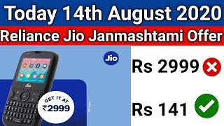 Jio Janmashtami Offer 2020 | Jiophone 2 is Now Rs 141 Only