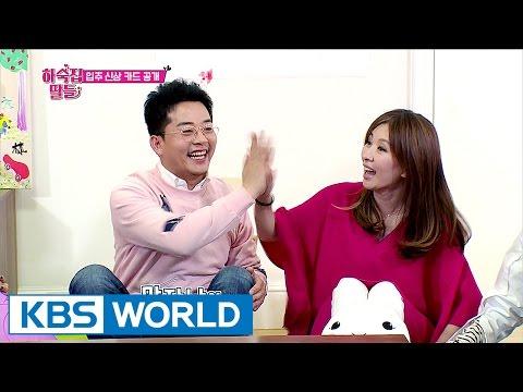 Kim Junho has feelings for Mi-sook! [Guesthouse Daughters / 2017.03.21]