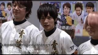 ゲネプロ&囲み取材レポート:http://www.miraikanai.ch/cat162/1704070...