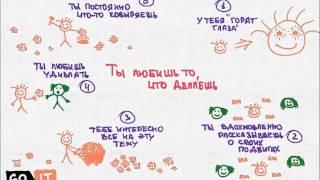 """Александр Баглай  """"Что тебе стоит узнать как будущему Java dev: SoftSkills"""" (часть 1)"""