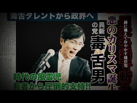 DOTAMA『悪役』() mp3 letöltés