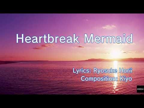 YAKUZA 0 Singing Karaoke - Heartbreak Mermaid | PS4