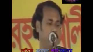 পাগল মনির ও লতিফ হাসর কেয়ামত Hasor Keyamot Lotip Sarkar & Pagol Monir  লতিফ,কাজল,শাহ আলম,রজ্জব,আমজাদ