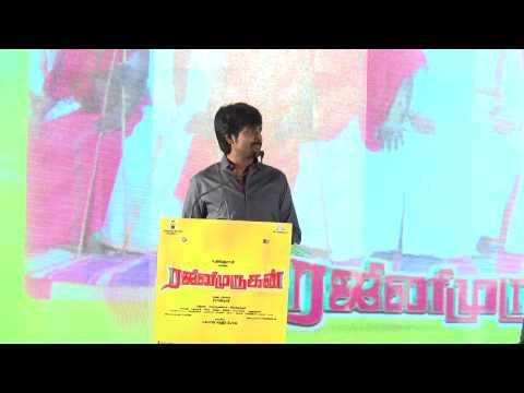 Rajini Murugan Audio Launch Video