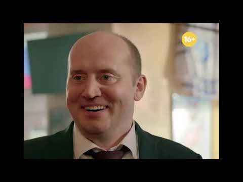 Ивановы-Ивановы - Русский трейлер (1-4 сезон 2019) | Сериал
