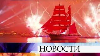 В Санкт-Петербурге самые масштабные гуляния выпускников состоялись на Дворцовой площади.