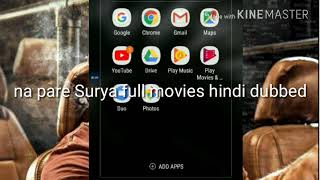 Na pare Surya full movies watch download dost